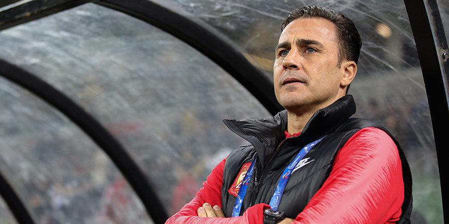 Фабио Каннаваро все еще тренер Гуанжоу
