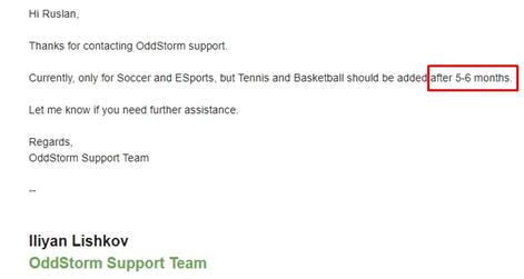 Ответ поддержки oddstorm