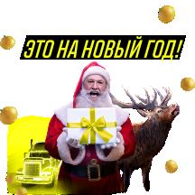 БК «Париматч» разыгрывает 900 000 рублей