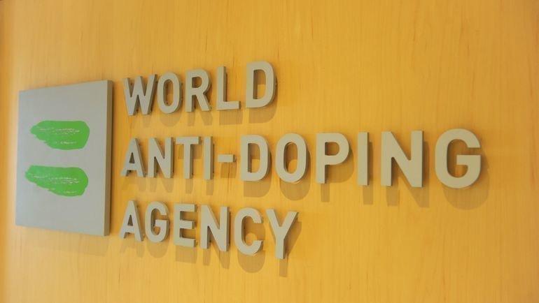 Всемирное антидопинговое агентство