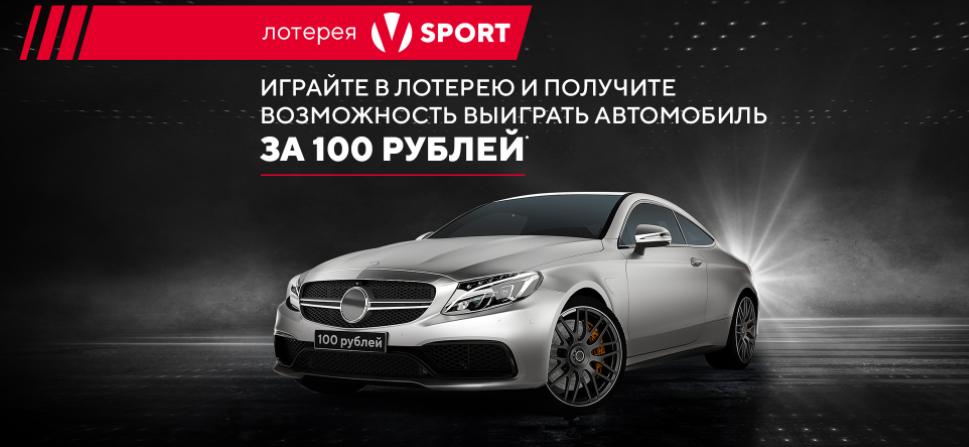 Розыгрыш на кону Mercedes C-Class