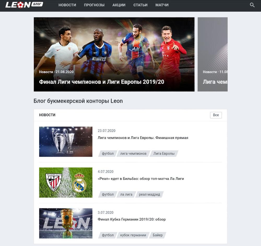 Классификация матчей по турнирам в Live на новой версии и её отсутствие на старом сайте