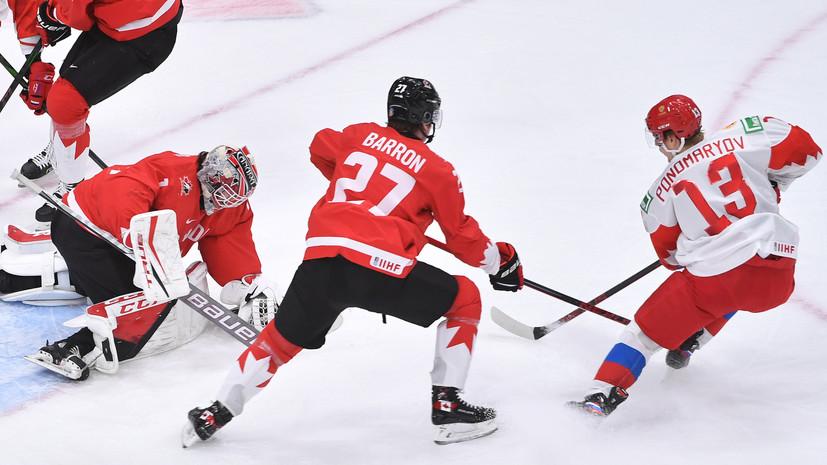 Канада - Россия 5:0